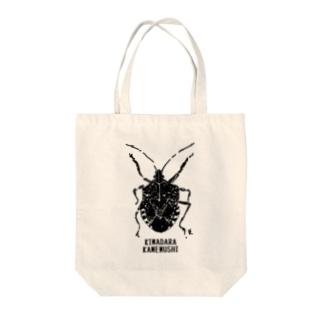 なで肩うさぎの美香堂のキマダラカメムシ Tote bags