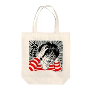 SAC SHOPの発狂 Tote Bag