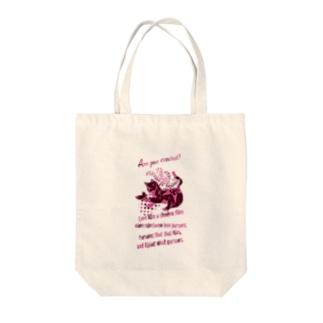 エキサイト猫ちゃん2 Tote Bag