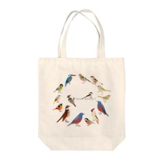 I love birds F Tote Bag