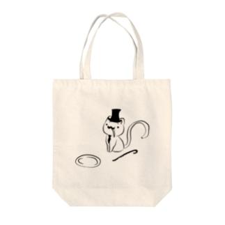 ムッシューペコペコ Tote bags