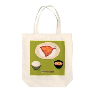 アジフライ定食 Tote bags