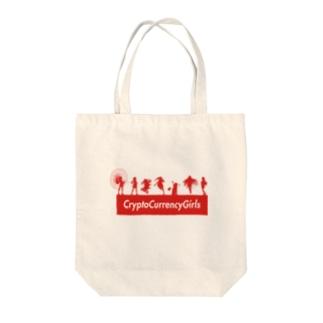 CCG ボックスロゴ2 Tote bags
