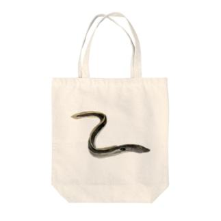 うなぎ 様だよっ‼️ Tote Bag