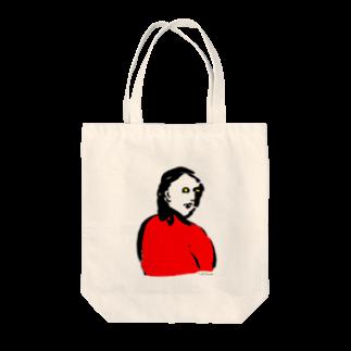 むきむき   地球生活のみかえり美人 Tote bags