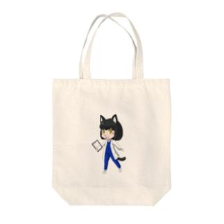 にゃん。 Tote bags