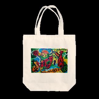 秋永アートの3 Tote bags