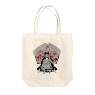 136-kdm-10m Tote Bag