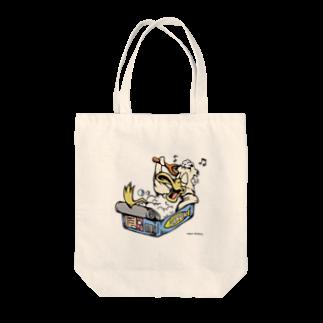 MILK CROWNSのisle Tote bags