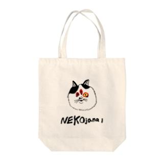 NEKOjanai_2 Tote bags