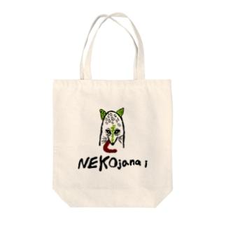 NEKOjanai_3 Tote bags