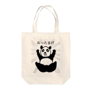 おったまげパンダ トートバッグ