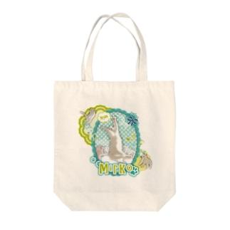 ミルコ(トートバッグ) Tote bags