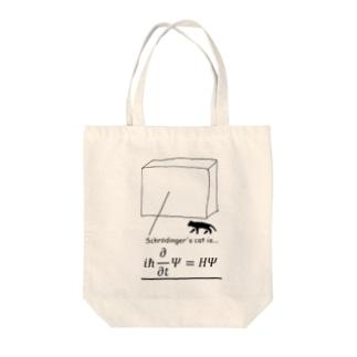 シュレディンガーの猫 Tote bags
