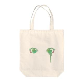 おめめ( Ꙭ) Tote bags