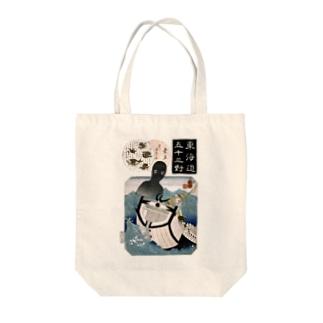 東海道五十三対 鳴海【浮世絵・妖怪】 Tote bags