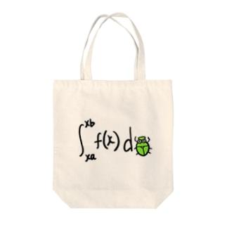 微分積分withカナブン Tote bags