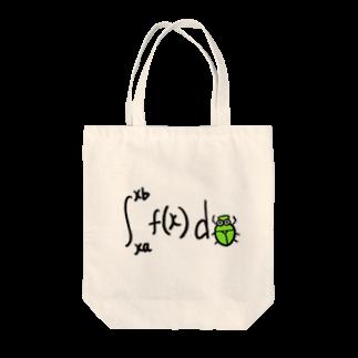 カニ巫女の微分積分withカナブントートバッグ