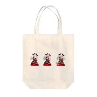 エレーナさまデレる。 Tote bags