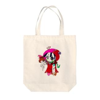 アカズキン(動脈) Tote bags