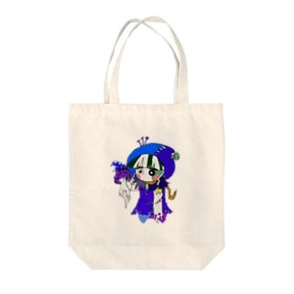 アカズキン(静脈) Tote bags