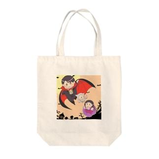 ハロウィンのさんきょうだい。 Tote bags