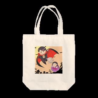もちほ。のハロウィンのさんきょうだい。 Tote bags
