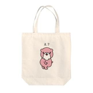 しゃくれクマ その2 Tote bags