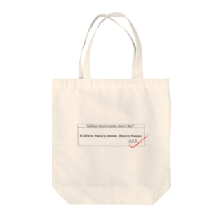 dreamer's question Tote bags