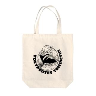 ミツオビアルマジロ Tote bags