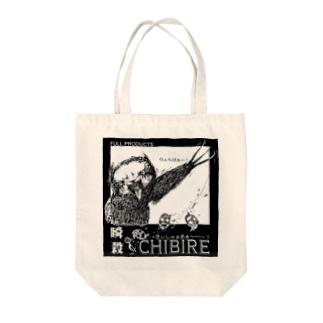 ちょんぱー Tote bags