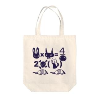 にゅにゅ方程式 Tote bags