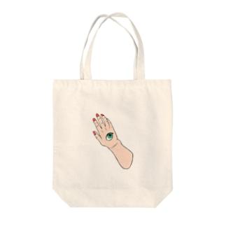 目と手 Tote bags
