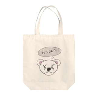 Hello. Tote bags