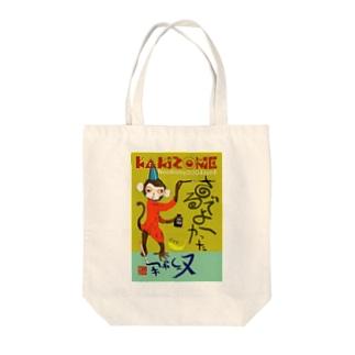 kakizome Tote bags