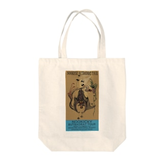 butnadnat live Tote bags