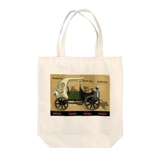 kabochatour1 Tote bags