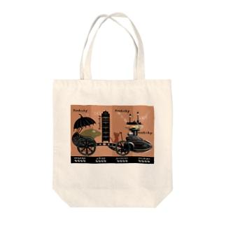 kabochatour2 Tote bags