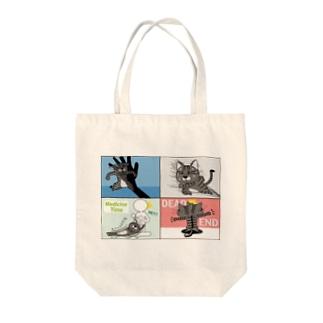 4コマまんが/サスペンス劇場 Tote Bag