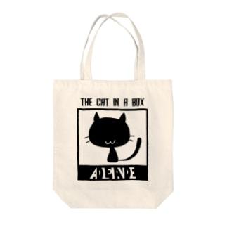 シュレディンガーの黒猫 Tote bags