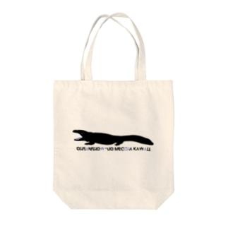 オオサンショウウオめっちゃかわいいロゴ Tote Bag