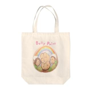 虹と赤ちゃんのベリーペイント トートバッグ