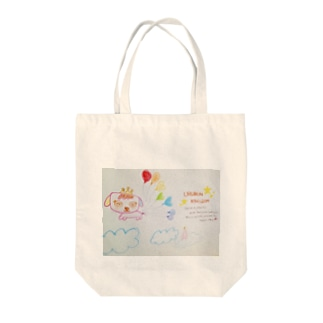 Ururun dream  Tote bags