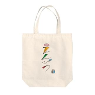 えんぴつ。 Tote bags