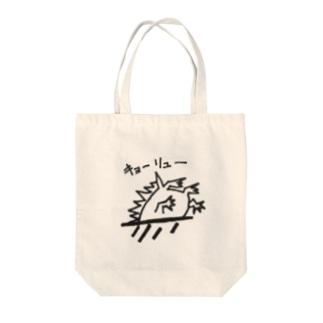 恐竜めり込み Tote bags