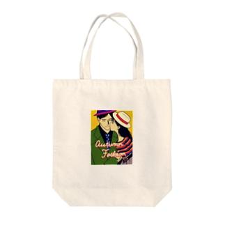レトロなふたり Tote bags