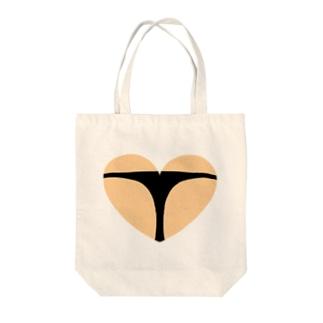 おしりフェチさんのためのハート Tote bags