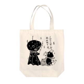 GTくびつりぼうず Tote bags