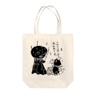 FINCH LIQUEUR RECORDSのGTくびつりぼうず Tote bags