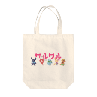 Rab Storeのワルワル団 Tote bags